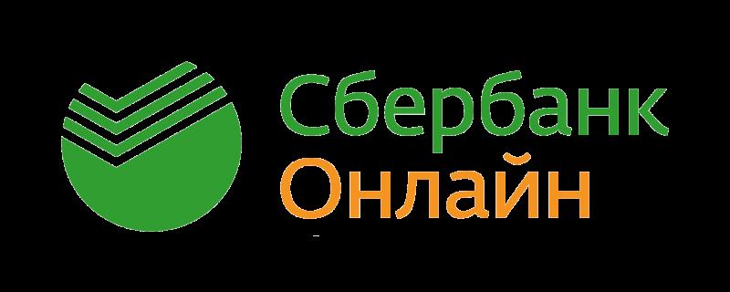 1436860017_sberbank_online_logo_new