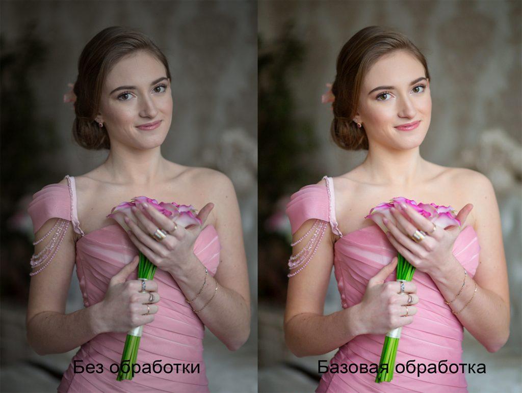 basic-retouch